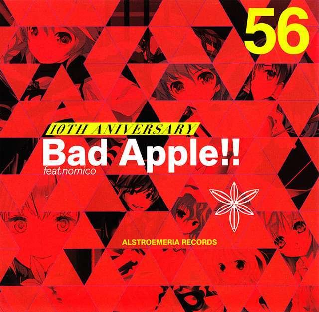 ALSTROEMERIA RECORDS《10th Anniversary Bad Apple!!》[CD级无损/44.1kHz/16bit]