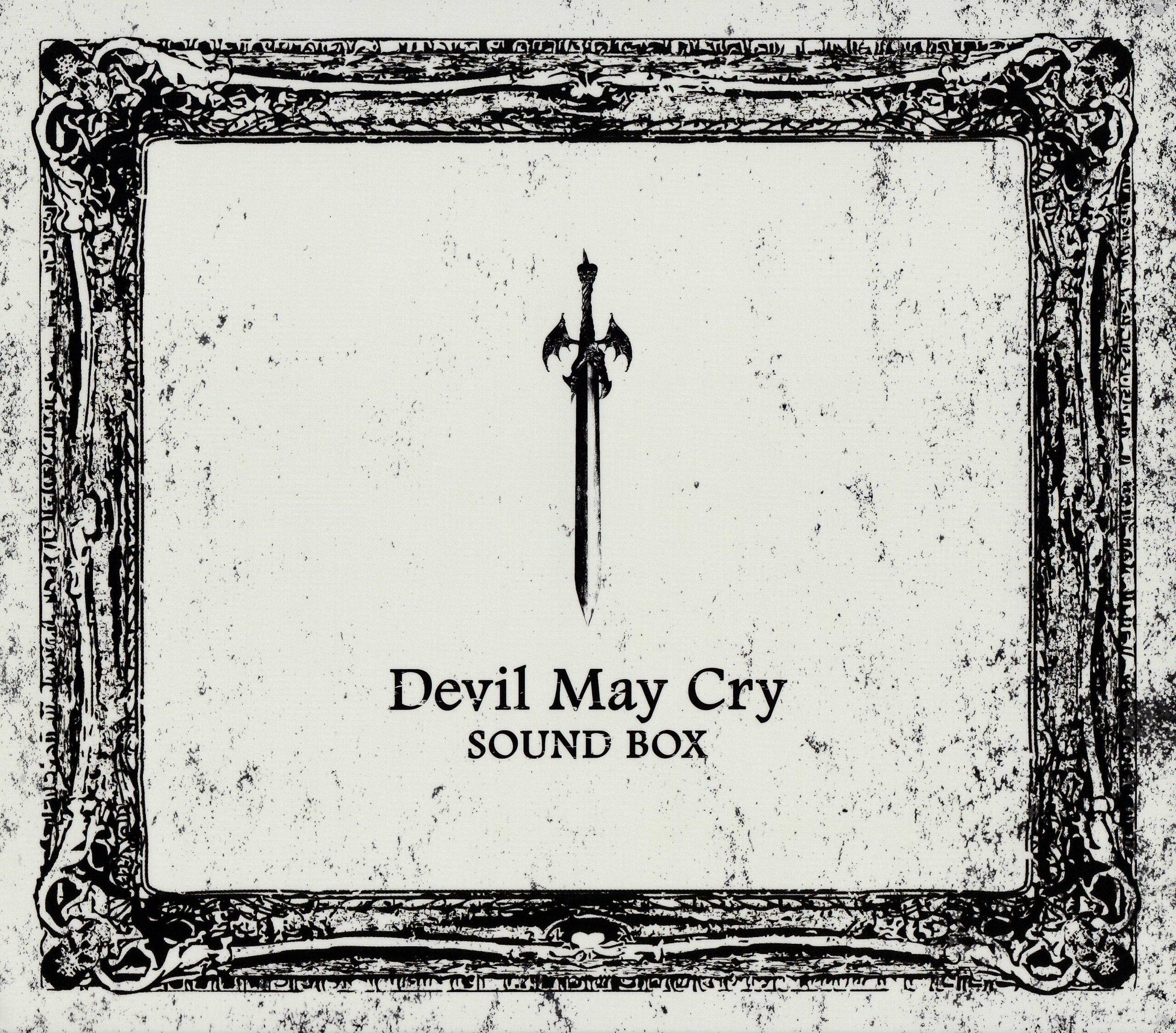 Devil May Cry《Devil May Cry Sound Box》[CD级无损/44.1kHz/16bit]