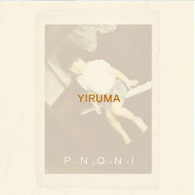 Yiruma《Yiruma 6th Album》[CD级无损/44.1kHz/16bit]