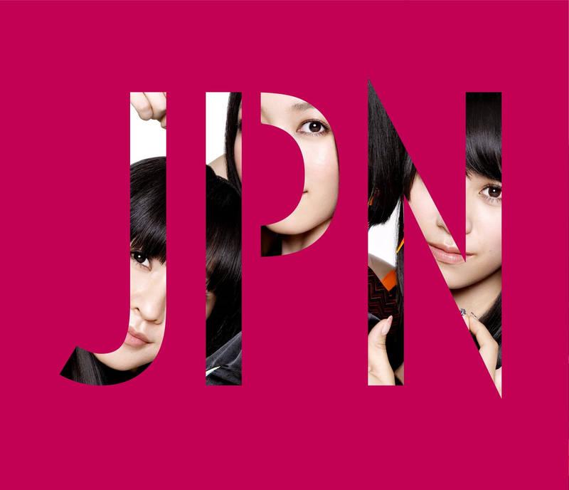 Perfume《JPN》[CD级无损/44.1kHz/16bit]