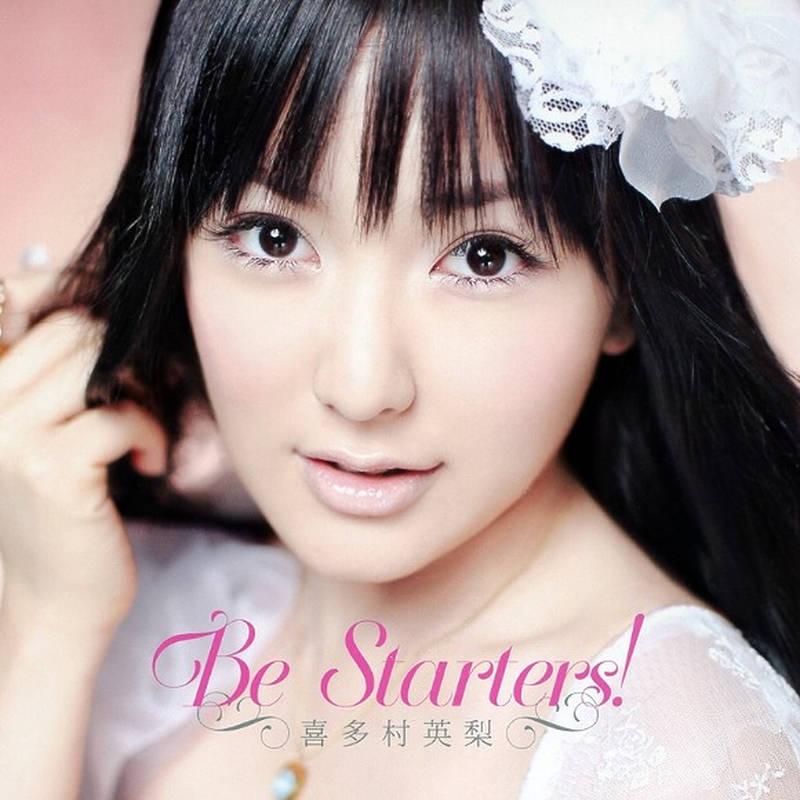 喜多村英梨《Be starters!》[CD级无损/44.1kHz/16bit]