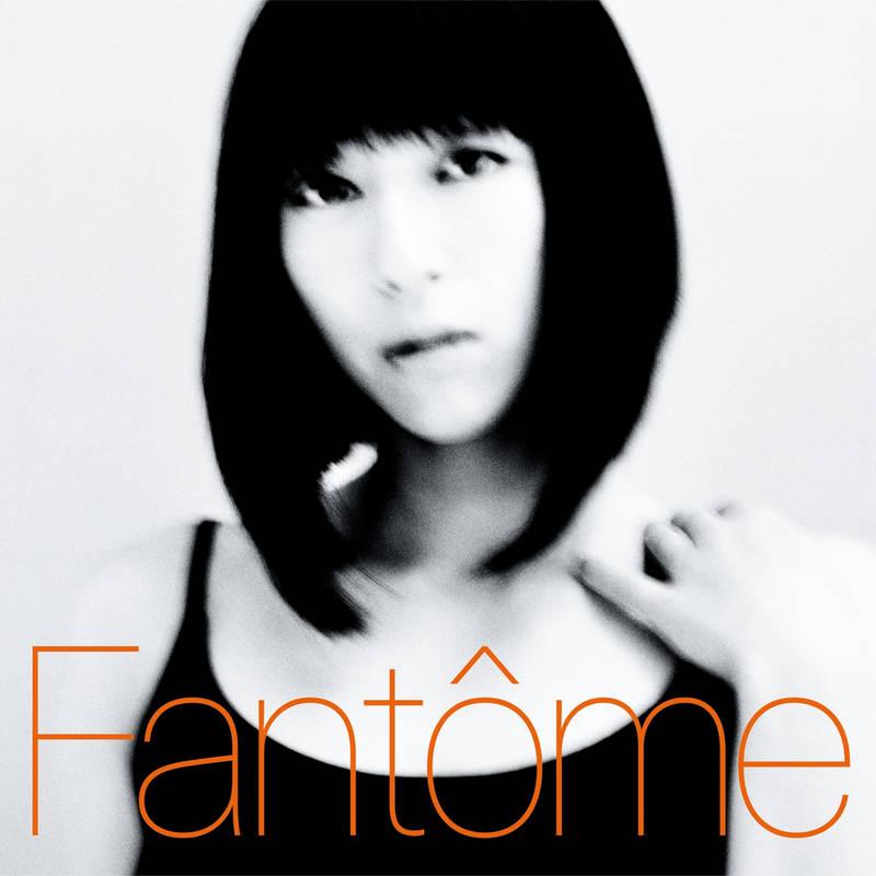 宇多田 ヒカル《Fantôme》[Hi-Res级无损/96kHz/24bit]