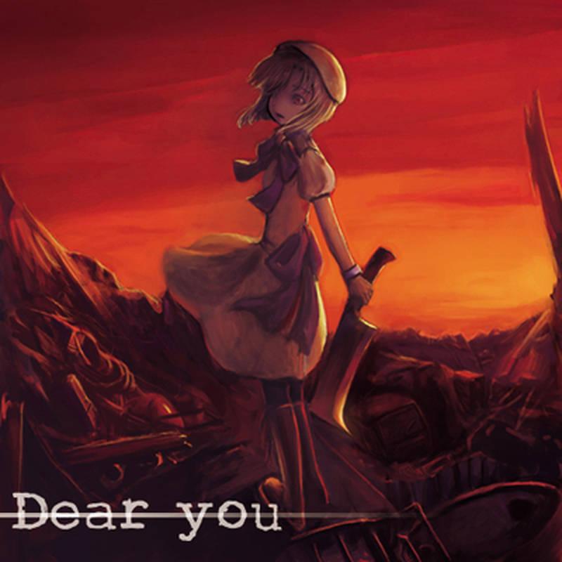 07th Expansion《ひぐらしのなく頃に イメージボーカルアルバム Dear you》[CD级无损/44.1kHz/16bit]
