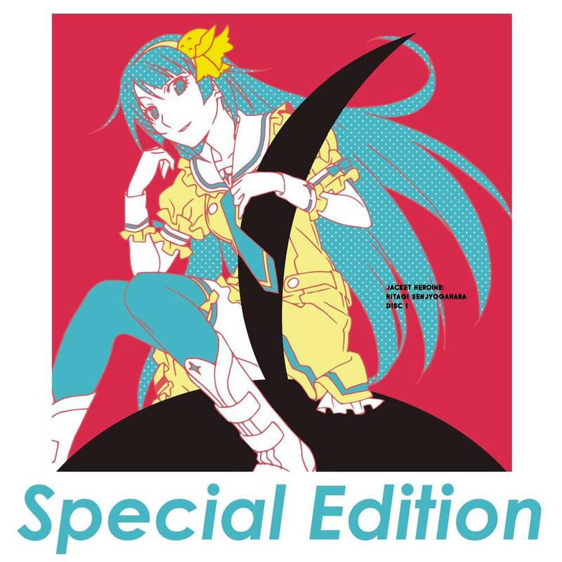 物语系列《Utamonogatari – Monogatari Series Theme Songs Collection Special Edition》[CD级无损/44.1kHz/16bit]