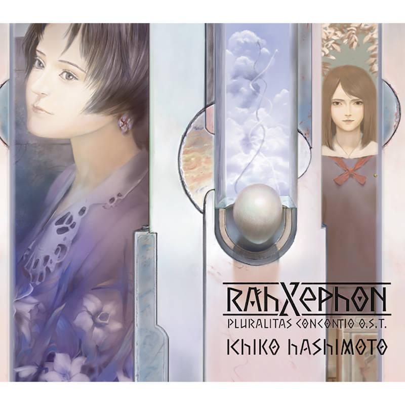 翼神传说 ラーゼフォン《多元変奏曲 OST》[Hi-Res级无损/96kHz/24bit]