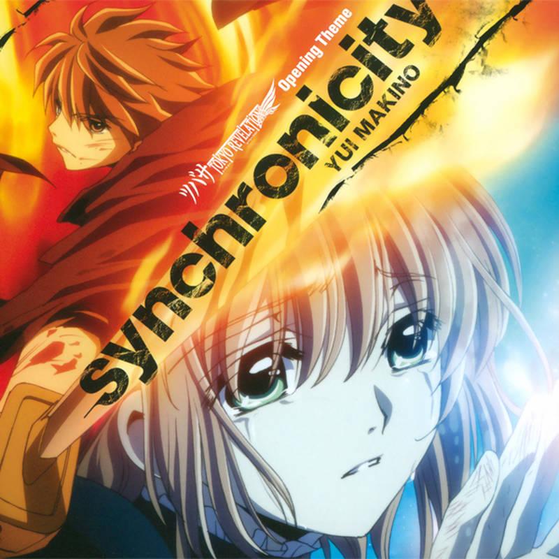 翼:东京默示录 ツバサ:TOKYO REVELATIONS《synchronicity》[CD级无损/44.1kHz/16bit]