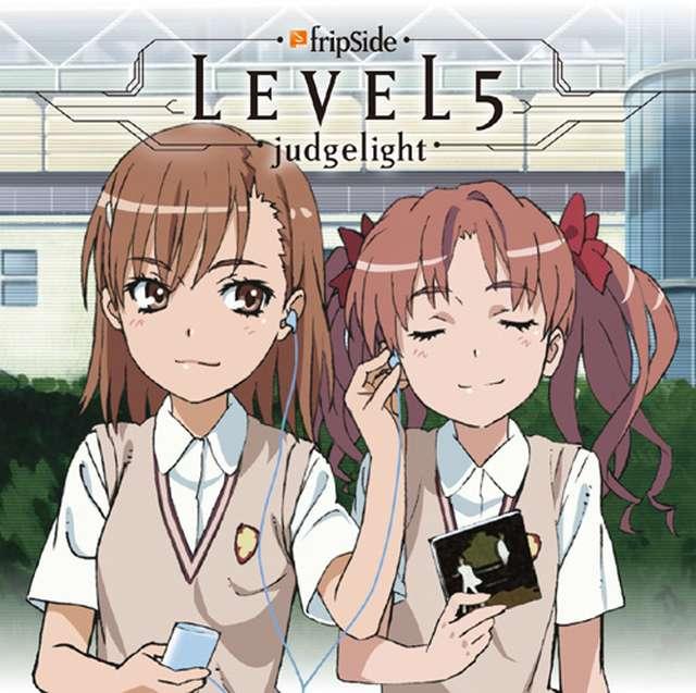 fripSide《LEVEL5 -judgelight-》[CD级无损/44.1kHz/16bit]
