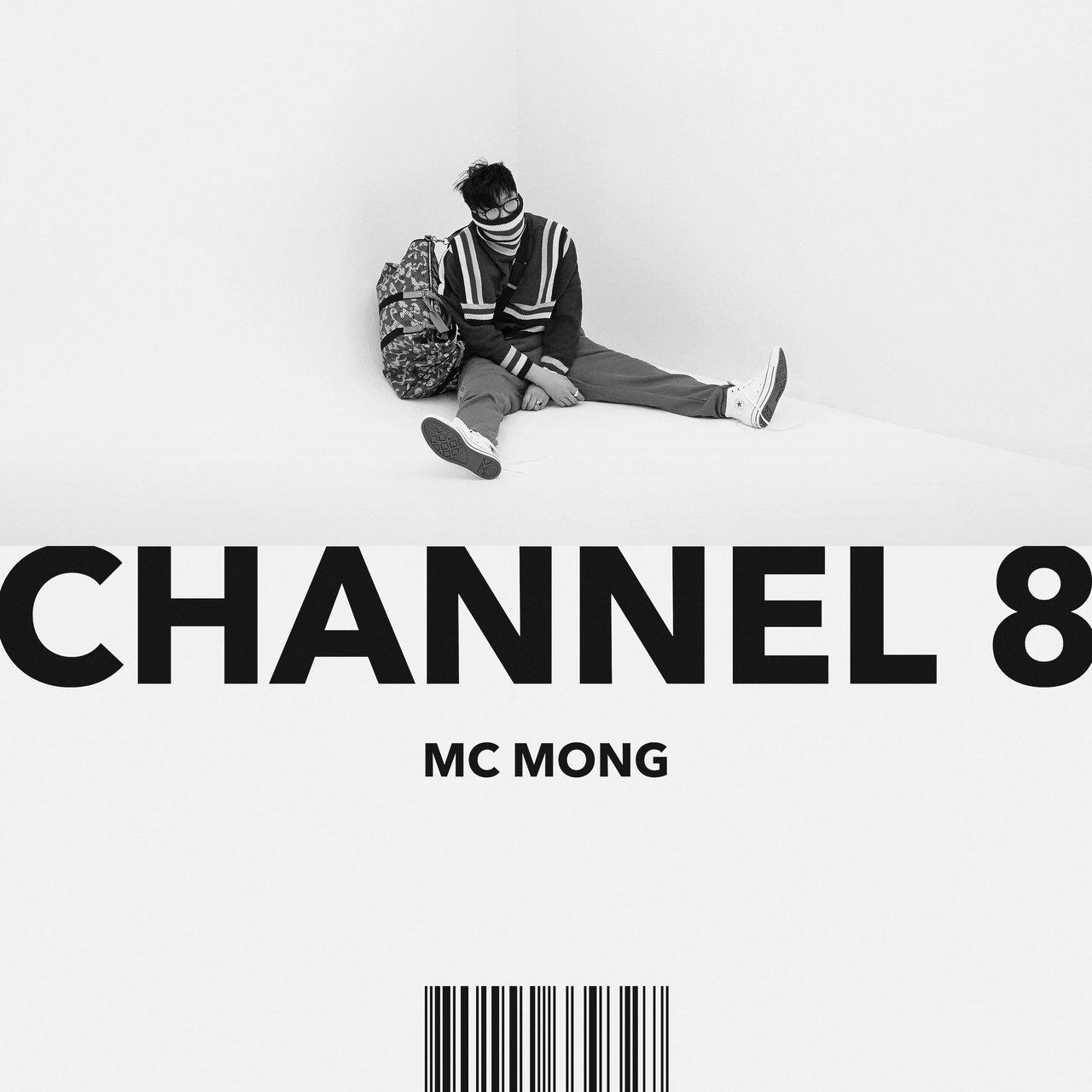 mc mong mc몽br《channel 8》brcd级无损44.1khz16bit