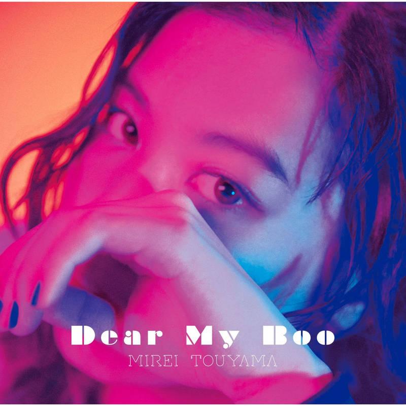 dear my boobr《dear my boo》brcd级无损44.1khz16bit