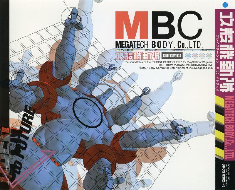 攻壳机动队 攻殻機動隊 ghost in the shellbr《攻殻機動隊 megatech body.cd .ltd》brcd级无损44.1khz16bit